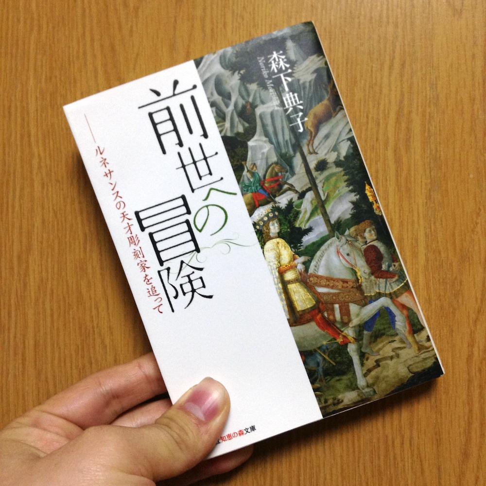 f:id:yoshida-nariaki:20170113190439j:plain