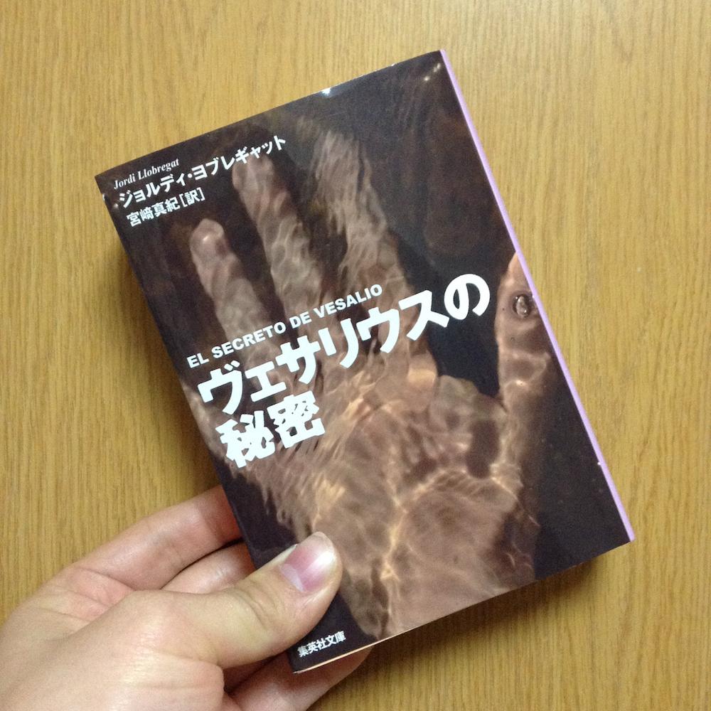 f:id:yoshida-nariaki:20170206190715j:plain