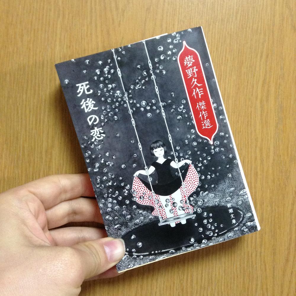 f:id:yoshida-nariaki:20170206192956j:plain