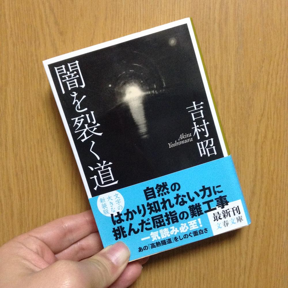 f:id:yoshida-nariaki:20170225171339j:plain