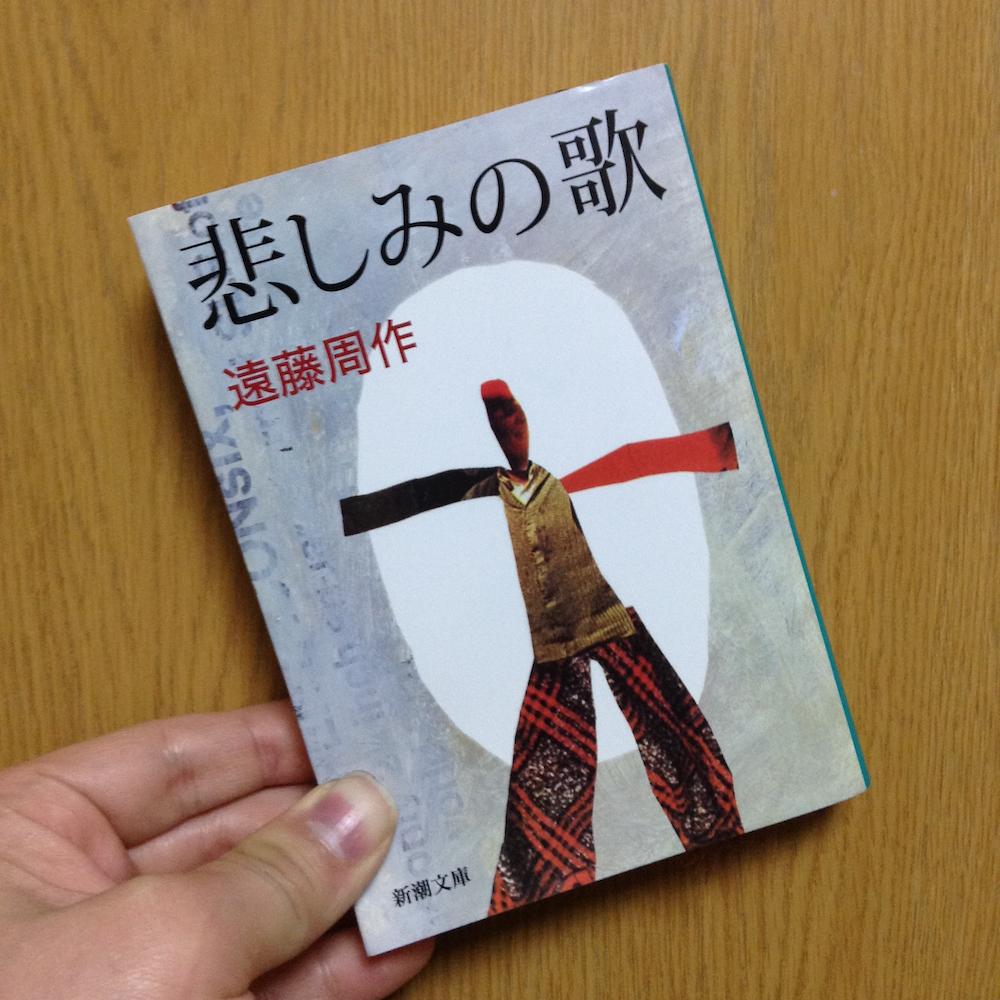 f:id:yoshida-nariaki:20170226145316j:plain