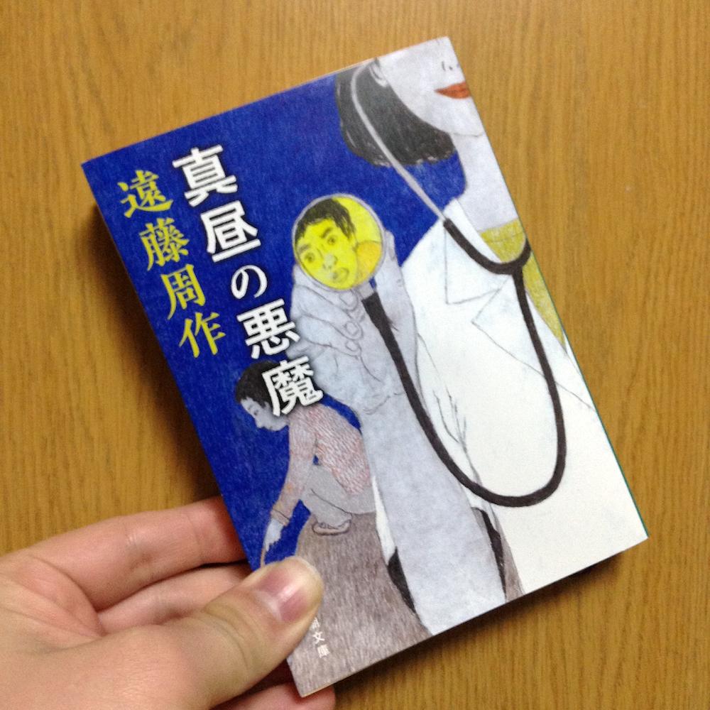 f:id:yoshida-nariaki:20170226150950j:plain