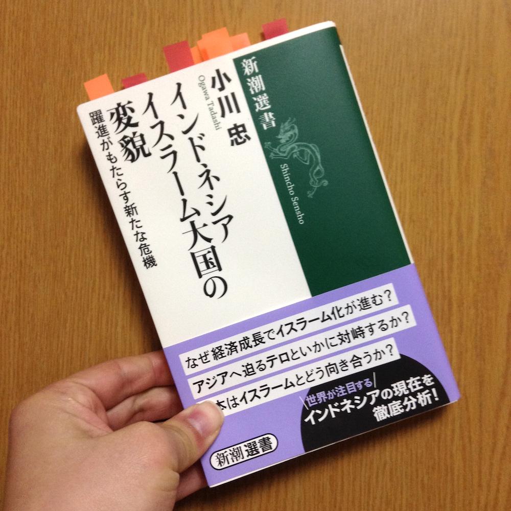 f:id:yoshida-nariaki:20170313170950j:plain