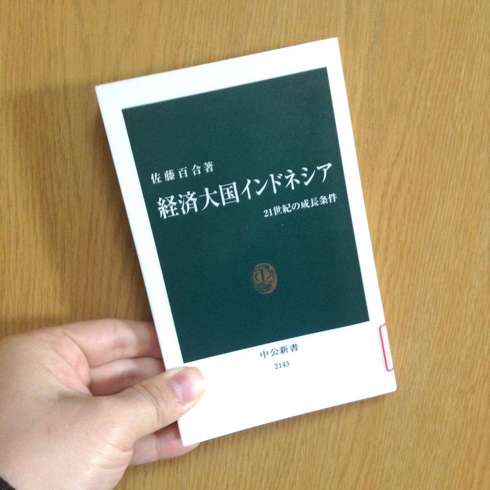 f:id:yoshida-nariaki:20170319161046j:plain