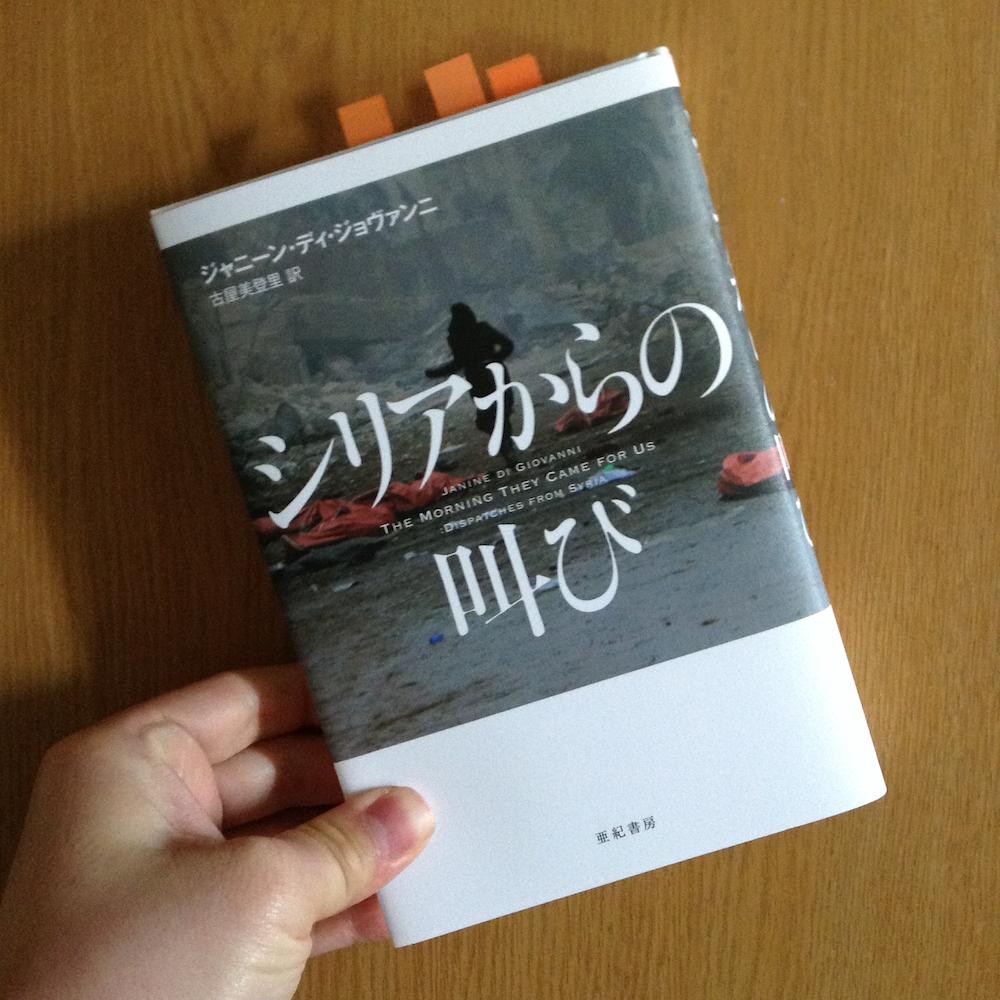 f:id:yoshida-nariaki:20170323160343j:plain