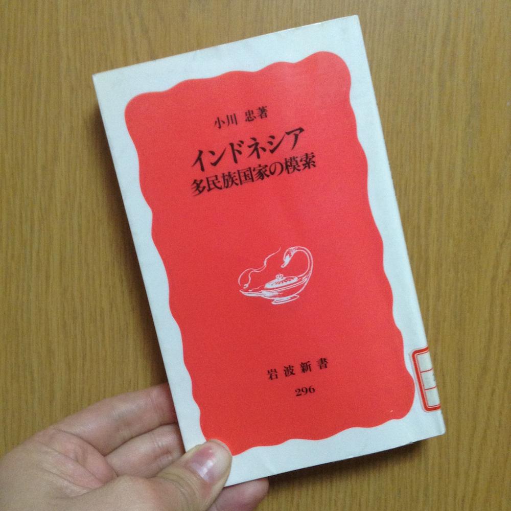 f:id:yoshida-nariaki:20170329142239j:plain