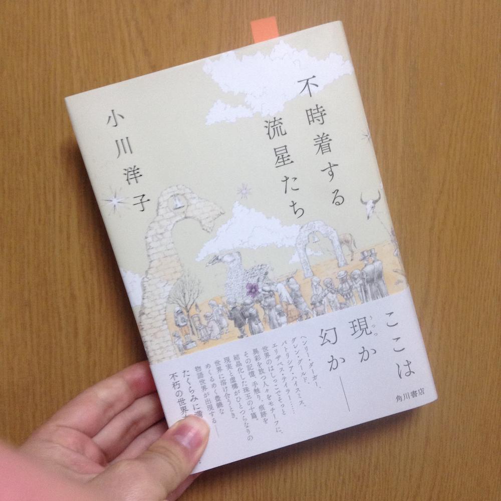 f:id:yoshida-nariaki:20170329150925j:plain