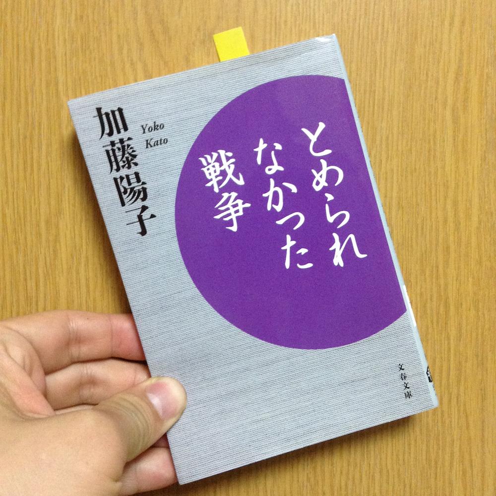 f:id:yoshida-nariaki:20170703213123j:plain