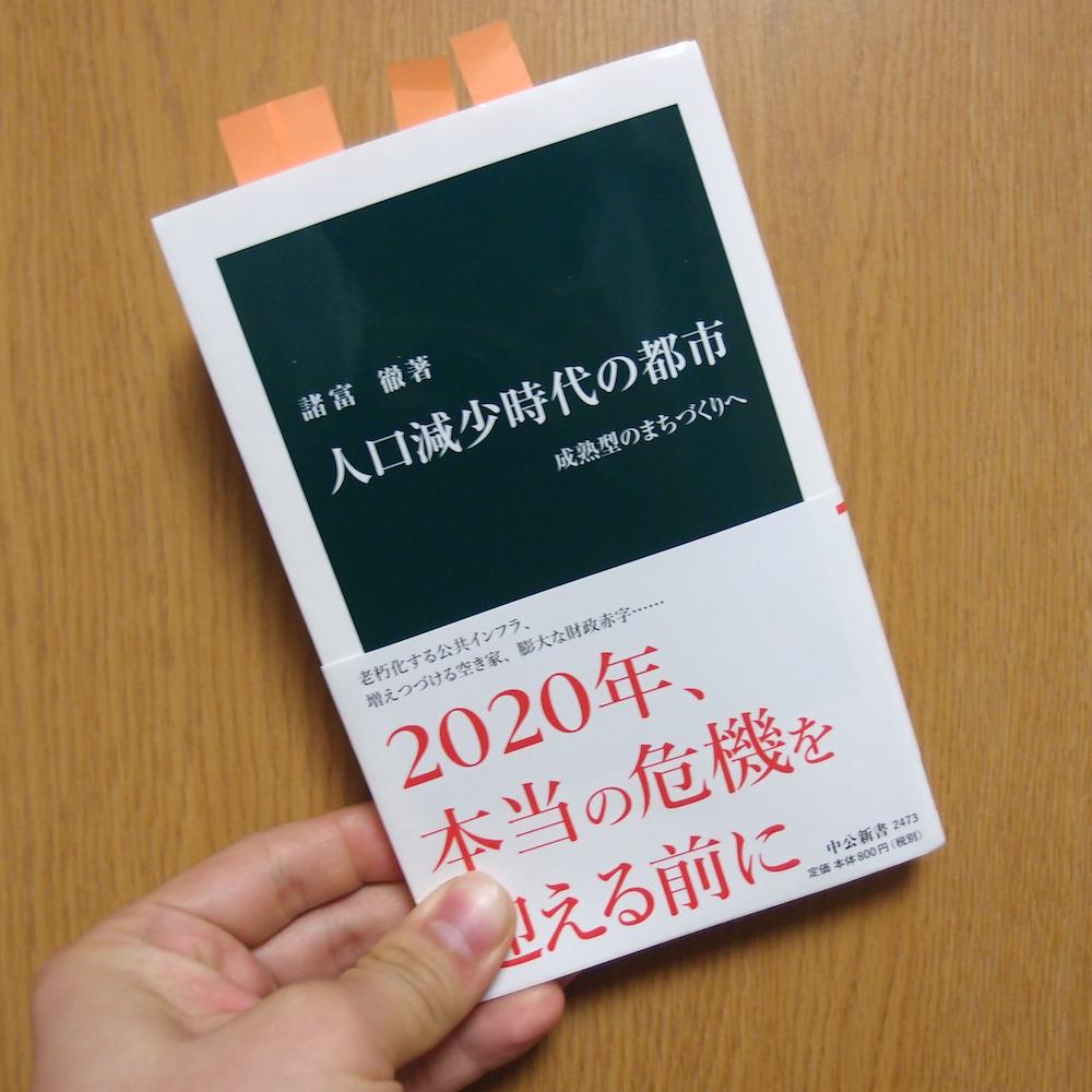 f:id:yoshida-nariaki:20180323175807j:plain