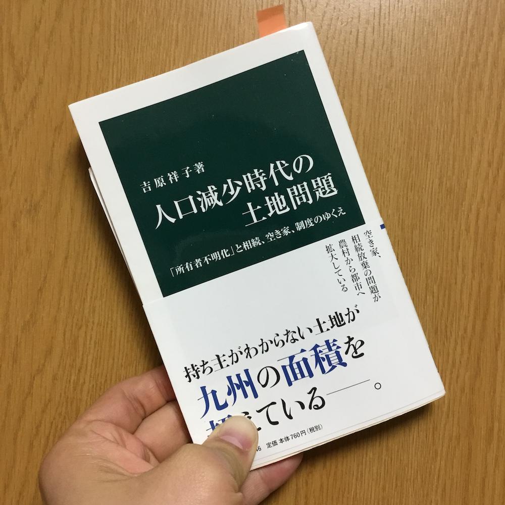 f:id:yoshida-nariaki:20180411143146j:plain