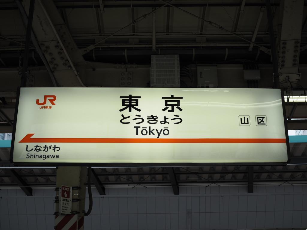 f:id:yoshida-nariaki:20181229144009j:plain