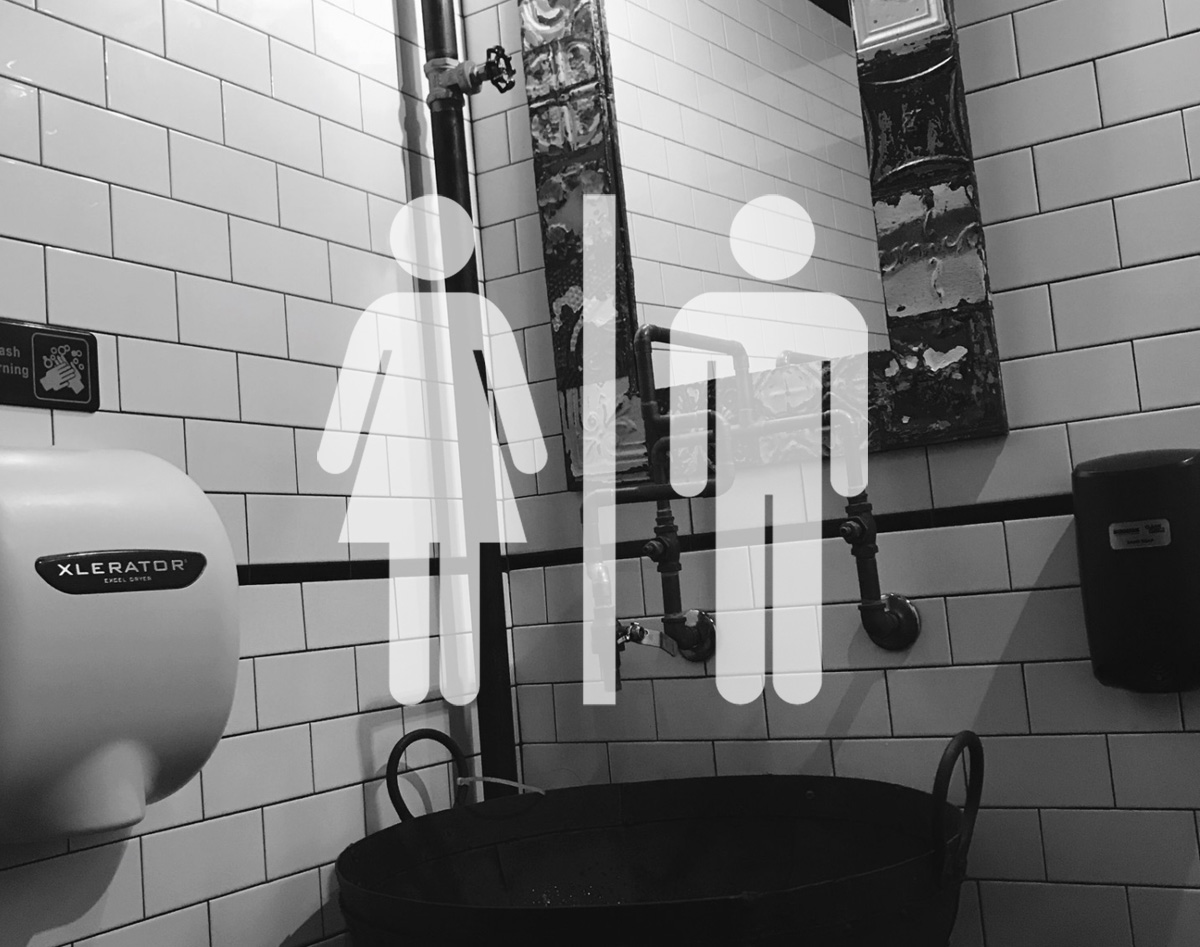レストランのトイレの風景 経営 ビジネスコンサルティング