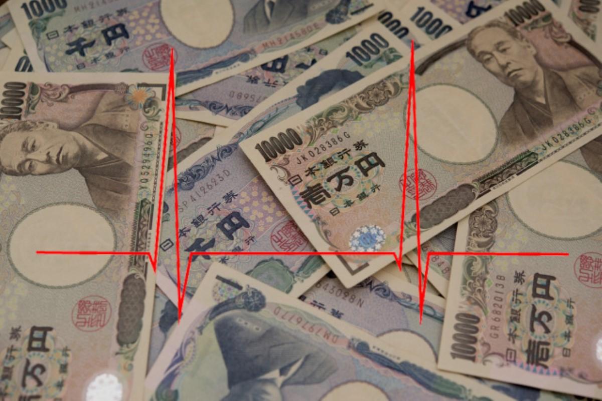 紙幣のデザイン刷新 景気対策 経営
