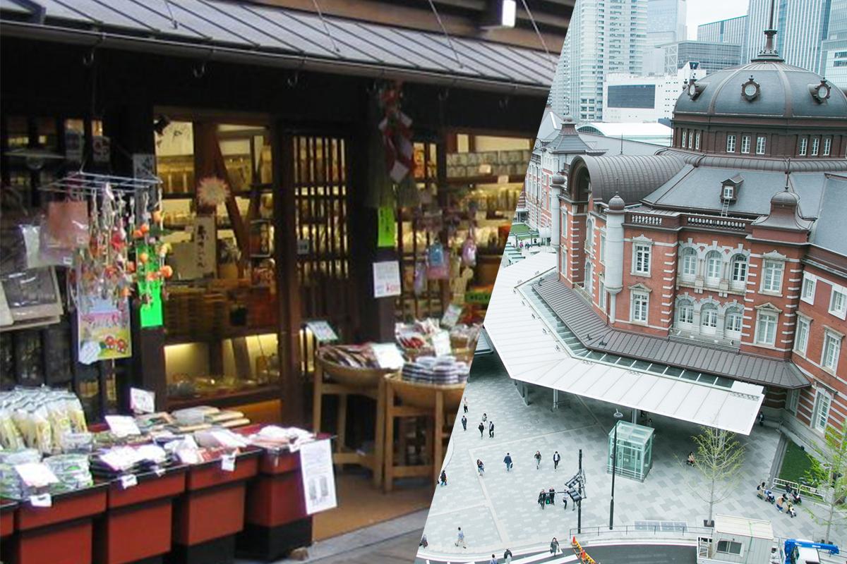 東京と地方の土産物屋
