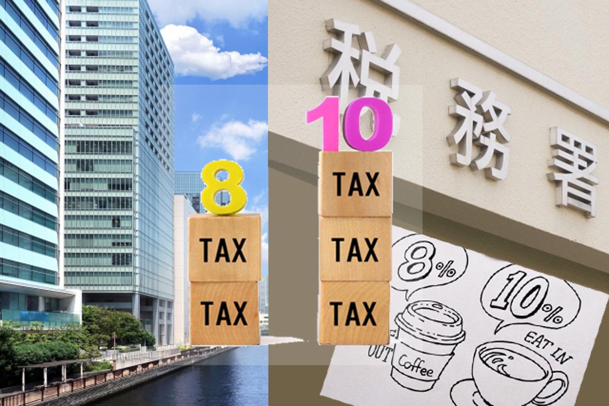 消費税の引き上げ 消費税についての矛盾 消費税の本当の負担者は誰か