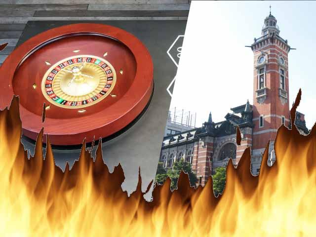 横浜の会社がカジノ誘致問題で影響を受けて炎上する様子