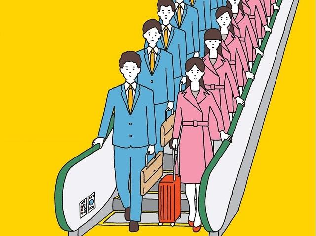 エスカレーターの2列乗りに関するポスターの一部