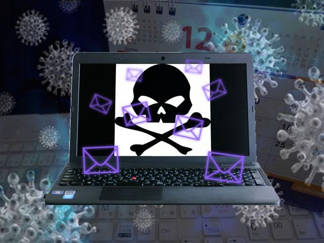 年末年始のパソコンはマルウェア(コンピューターウイルス)に感染しやすい