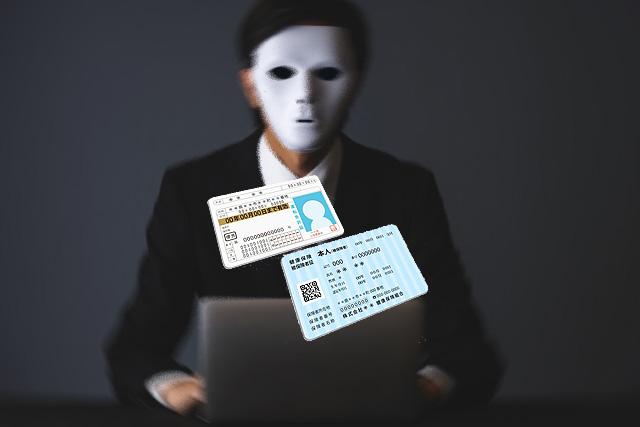 個人情報漏洩 なりすまし 免許証 身分証明書