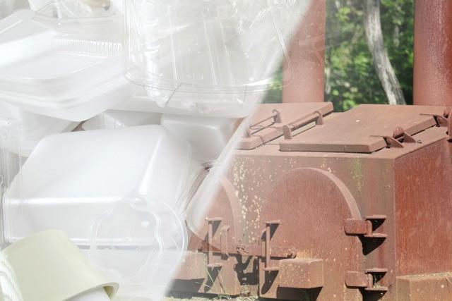 プラスチックゴミは焼却で必要