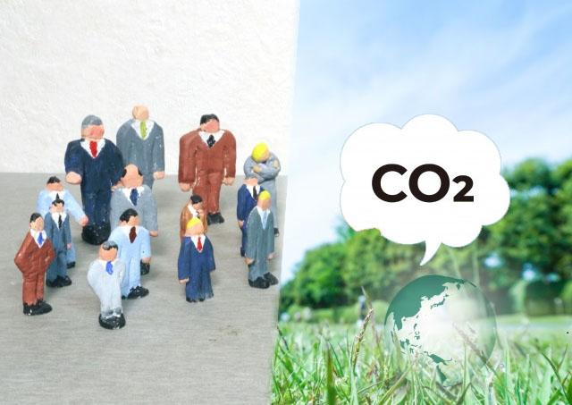 二酸化炭素(CO2)の削減に取り組む企業