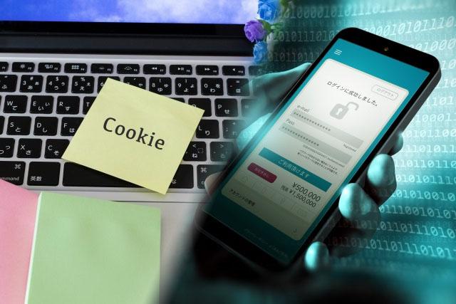 パス・ザ・クッキー(Pass-the-cookie)攻撃