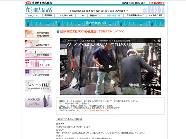 f:id:yoshida-staff:20130610104852j:image:w360