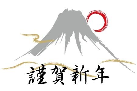 f:id:yoshida-staff:20140106135331j:image:w360