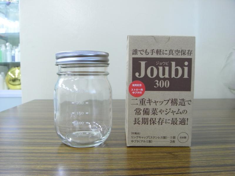 f:id:yoshida-staff:20150428113603j:image:w360:left