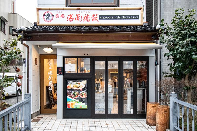 f:id:yoshida-yumi:20200118144938j:plain