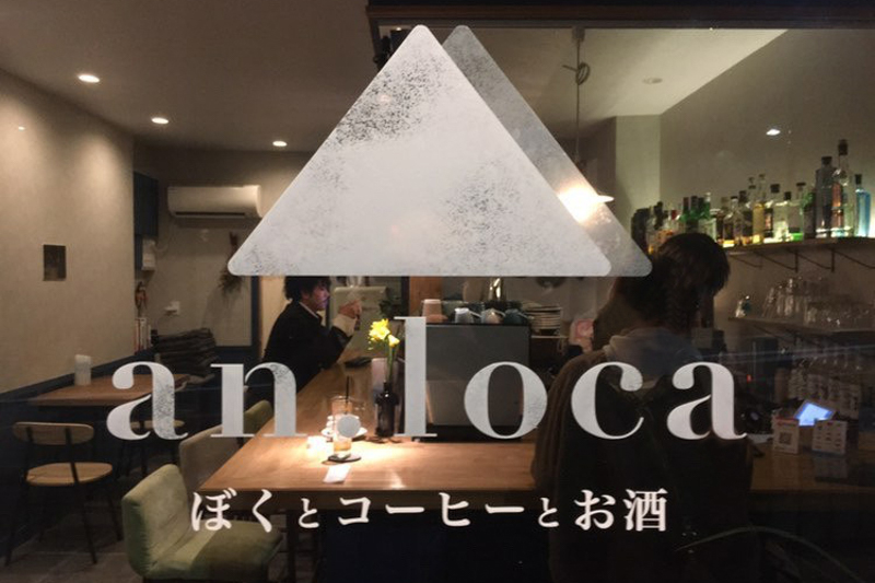 f:id:yoshida-yumi:20200217173140j:plain