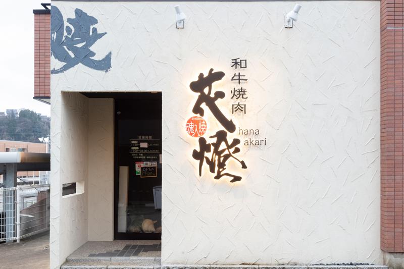 f:id:yoshida-yumi:20200218101640j:plain