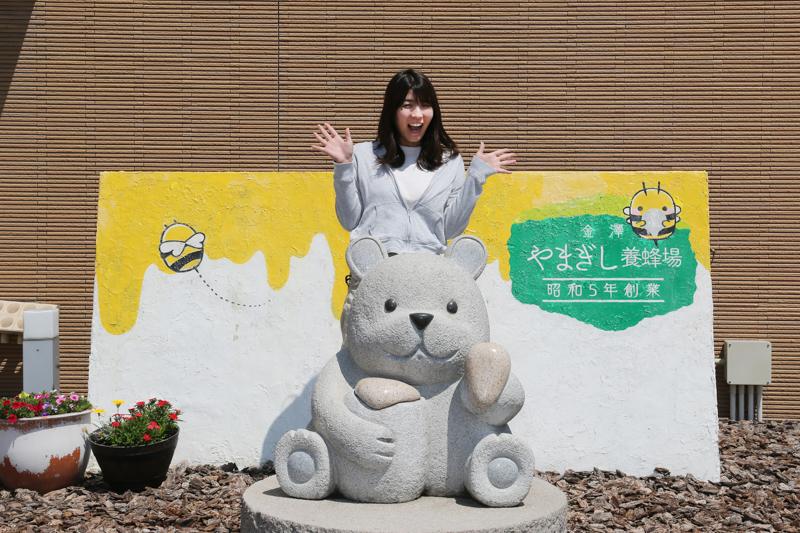 f:id:yoshida-yumi:20200609185313j:plain