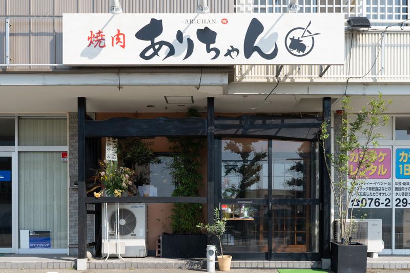 f:id:yoshida-yumi:20200616161608j:plain