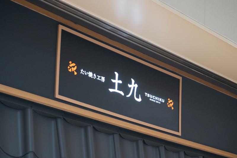 f:id:yoshida-yumi:20200730181801j:plain