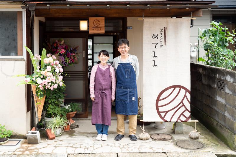 f:id:yoshida-yumi:20200804104040j:plain