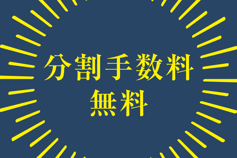 f:id:yoshida-yumi:20200818161901j:plain