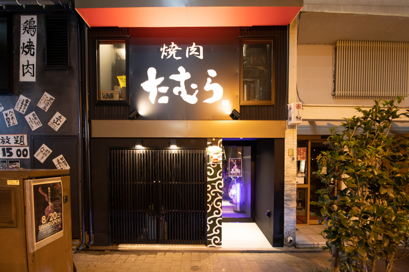f:id:yoshida-yumi:20200819170540j:plain