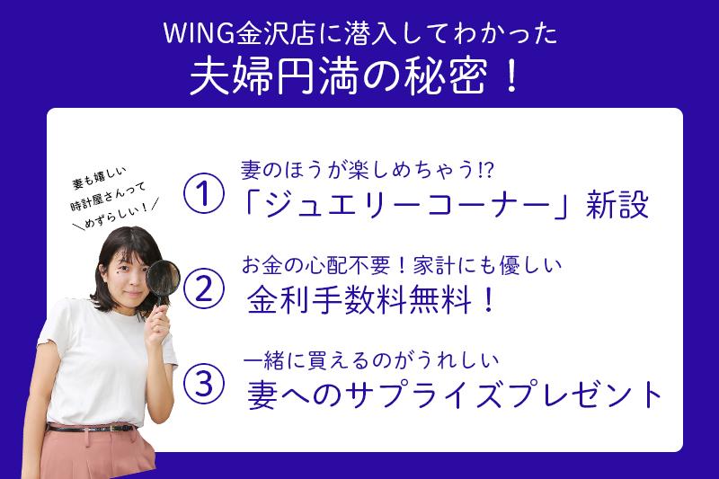 f:id:yoshida-yumi:20200821101358j:plain