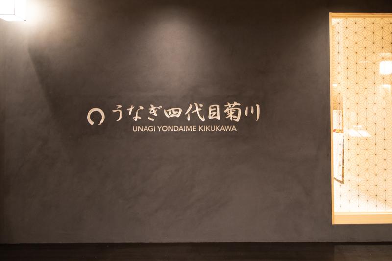 f:id:yoshida-yumi:20200824143953j:plain