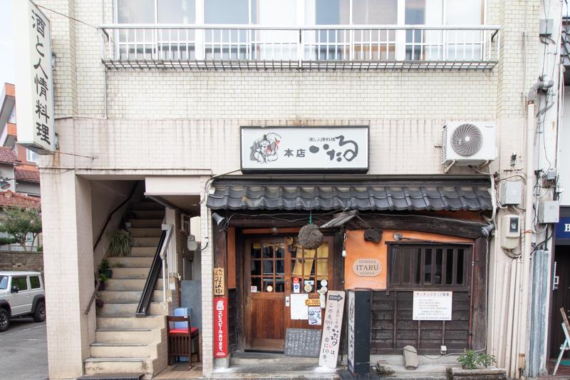 f:id:yoshida-yumi:20200831165916j:plain