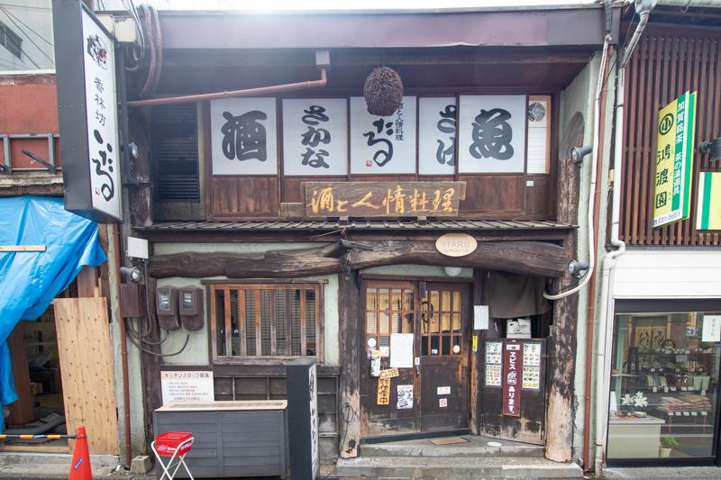 f:id:yoshida-yumi:20200831165943j:plain