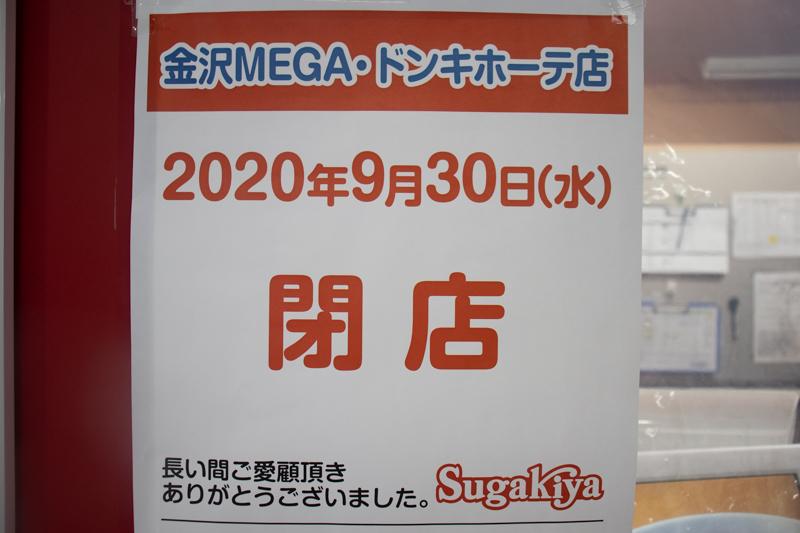 f:id:yoshida-yumi:20200925091026j:plain