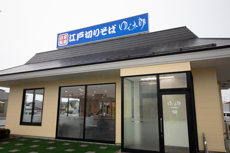 f:id:yoshida-yumi:20200928193307j:plain