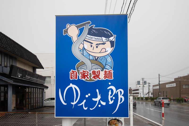 f:id:yoshida-yumi:20200928193318j:plain