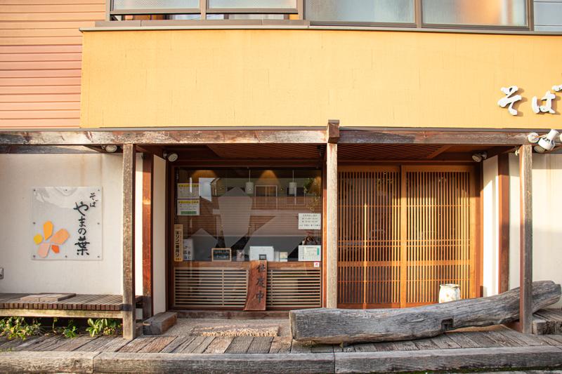 f:id:yoshida-yumi:20201006155430j:plain