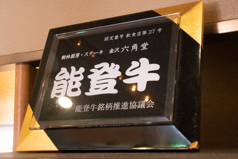 f:id:yoshida-yumi:20201015170129j:plain