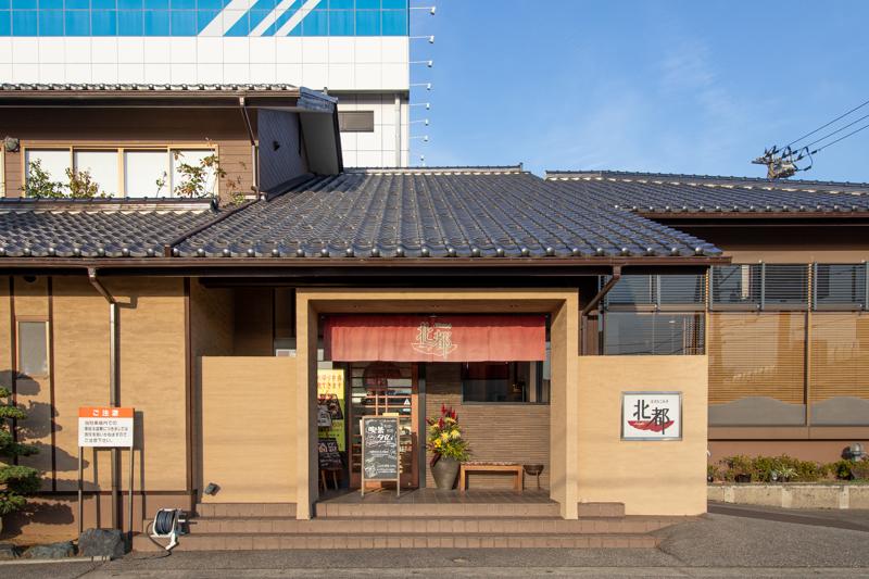 f:id:yoshida-yumi:20201102155551j:plain