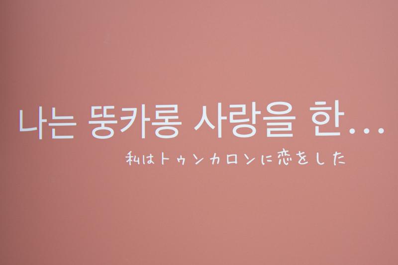 f:id:yoshida-yumi:20201110134750j:plain