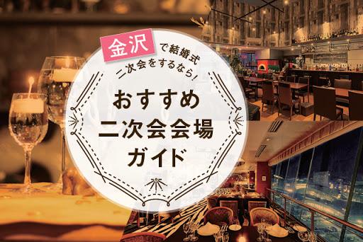 f:id:yoshida-yumi:20201116130551j:plain